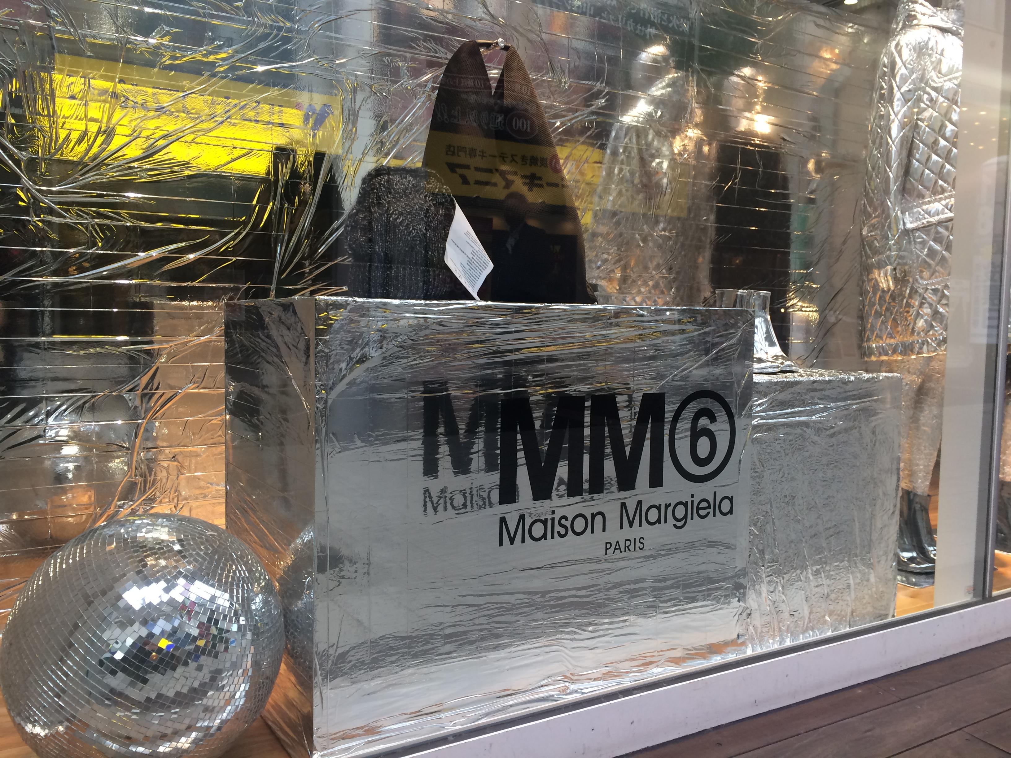 "MM6 ""Studio Collection"""